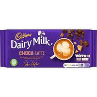 Cadbury dairy milk inventor brown 122g