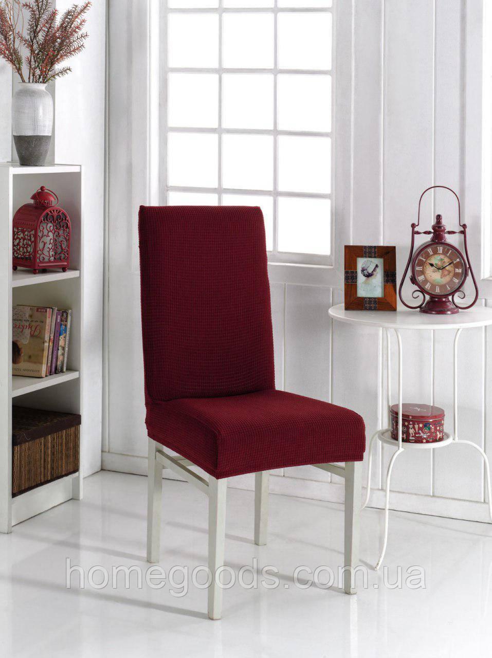Универсальный чехол на кухонный стул