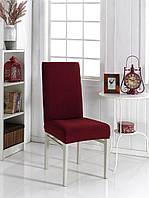 Универсальный чехол на стул Бордового цвета