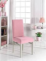 Универсальный чехол на стул Нежно-Розовый