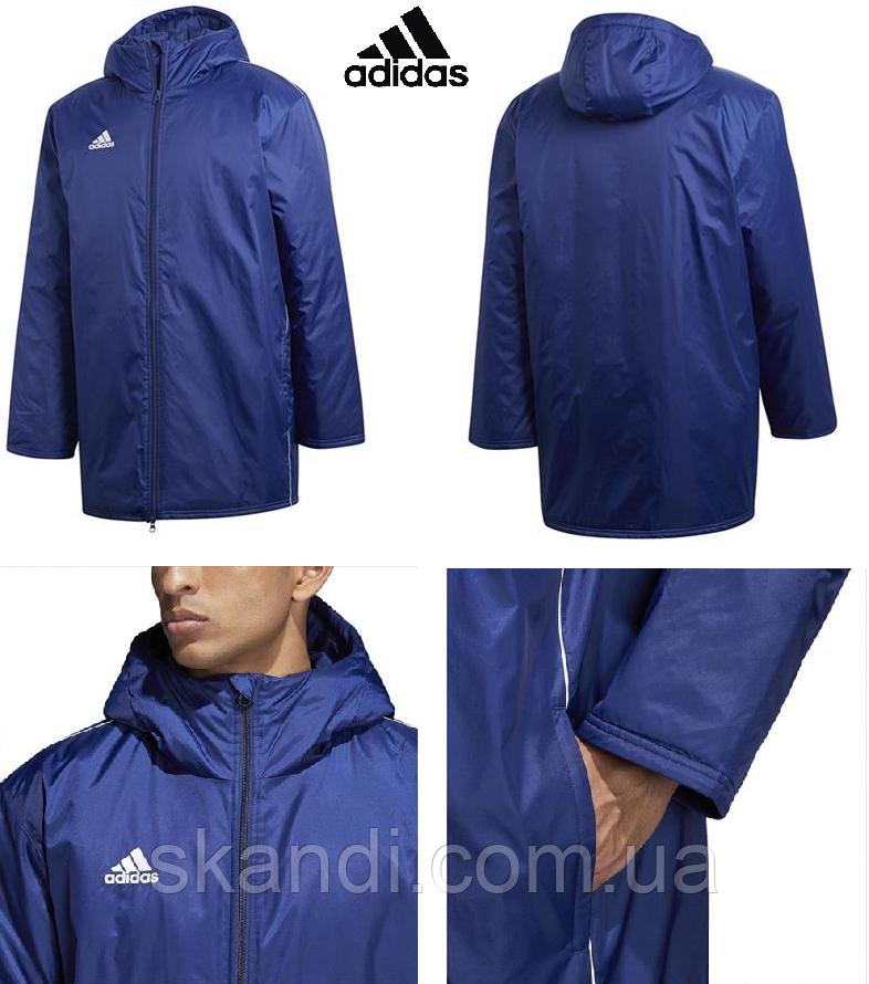 Куртка тренировочная мужская Adidas(Оригинал) S\M\L\XL\2XL