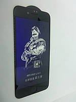 Защитное стекло  6D KING FIRE ANTI BLUE LIGHT для APPLE IPHONE 7/8 Black (черный)