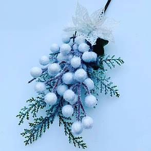 Новогодний декор.Бутоньерка новогодняя ( 25 см), фото 2