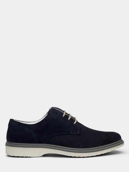 Туфлі чоловічі Grisport 42003А106
