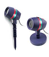 Уличный лазерный проектор Star Shower Motion Laser Light с регулировкой режимов