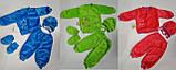 Костюм махровый на новорожденного   24 зеленый  р 4 предмета арт 1081., фото 2