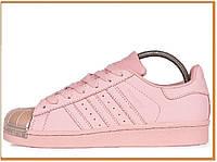 Женские кроссовки Adidas Superstar Pink (адидас суперстар, розовые)
