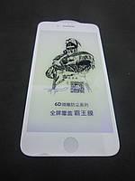 Защитное стекло  6D KING FIRE ANTI BLUE LIGHT для APPLE iPhone 7/8 Plus  White (белый)