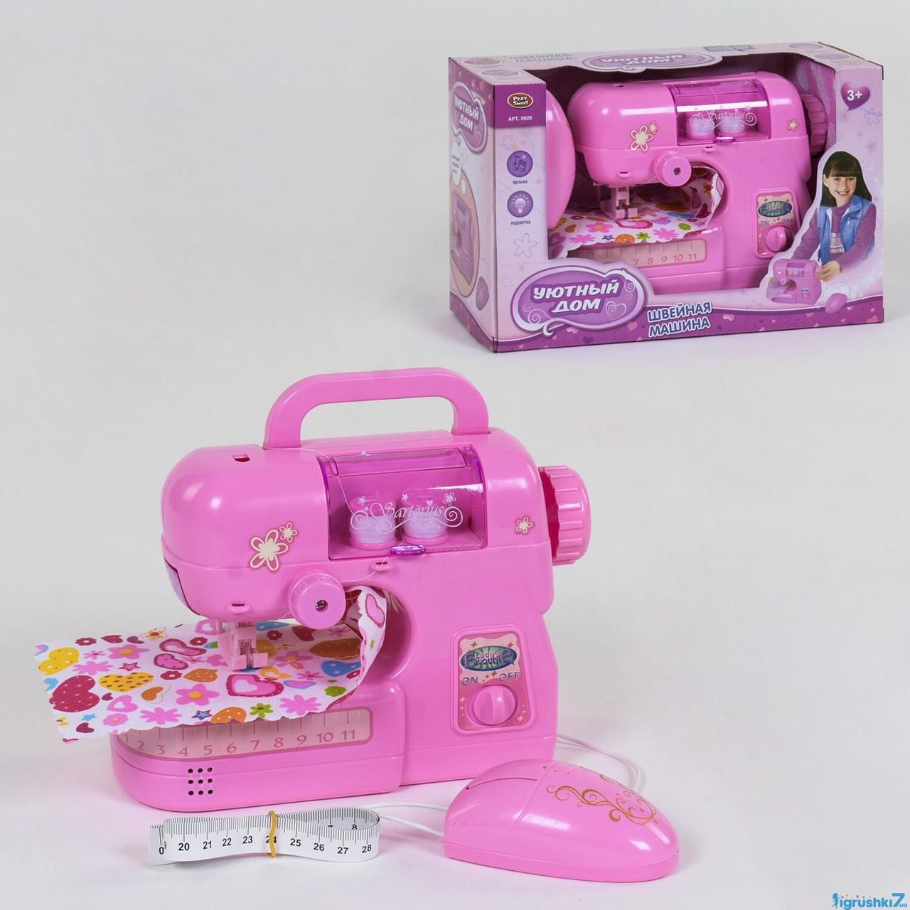 Швейная машинка 0926 (36/2) Play Smart, звук, свет, в коробке