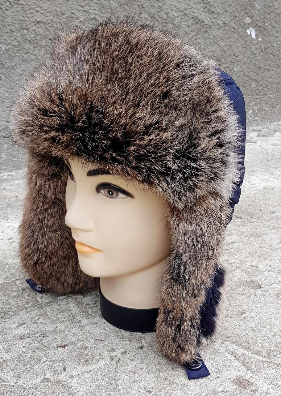 Зимняя мужская шапка-ушанка Klaus с Резинкой 56-57 Синяя с Рыжим Мехом (04)