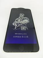 Защитное стекло  6D KING FIRE ANTI BLUE LIGHT для APPLE iPhone 7/8 Plus  Black (черный)