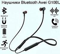 Беспроводные вакуумные стерео наушники AWEI G10BL Bluetooth Оригинал!! Гарантия!