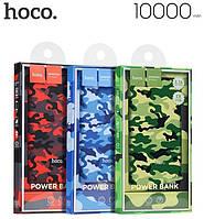 Портативное зарядное устройство HOCO J9 Camouflage 10000 mah SLIM , Power Bank 10000 mah ОРИГИНАЛ