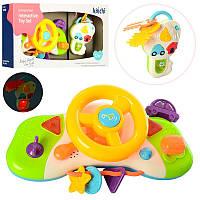 Детский руль - Кроха руль, брелок - ключи, Развивающая игрушка Автотренажер для малышей, K999-120B