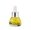 Масло для кутикулы Starlet Professional с пипеткой, лимон