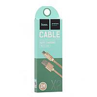 Кабель USB Hoco X2 Knitted / micro-USB