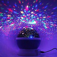 Круглый вращающийся ночник-проектор звездное небо 3D Star Master Dream, ночник стар мастер, ночник шар