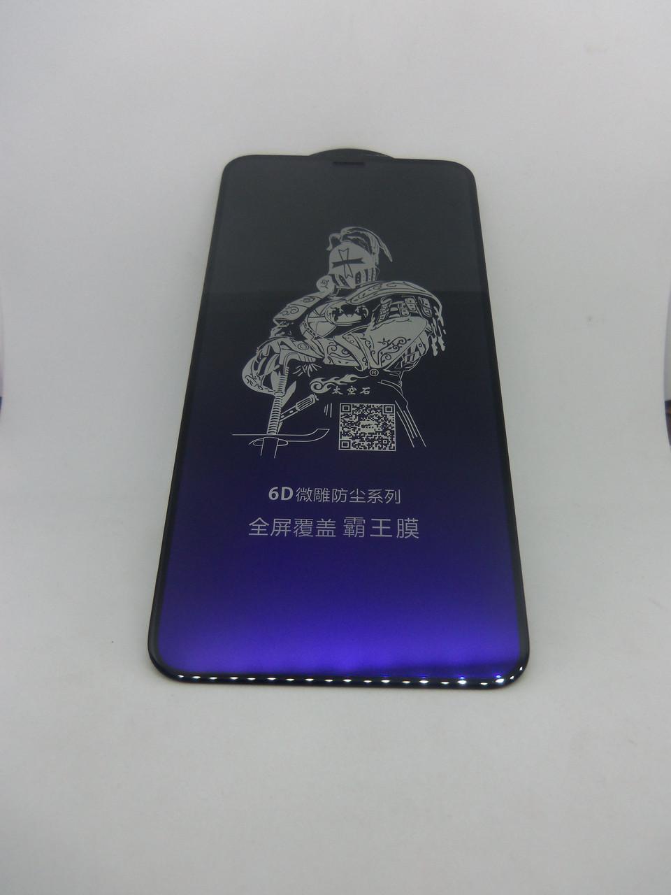 Защитное стекло  6D KING FIRE ANTI BLUE LIGHT для APPLE iPhone XS max  Black (черный)