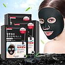 Очищающая маска для лица Bisutang Purifyng Clear Black с древесным углем (очистка пор) 25 g, фото 2