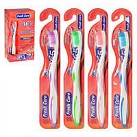 """Зубна щітка """"Fresh care"""" MH-1036 різні кольори, пластик, 12 штук, зубні щітки, догляд за порожниною рота, щітки"""