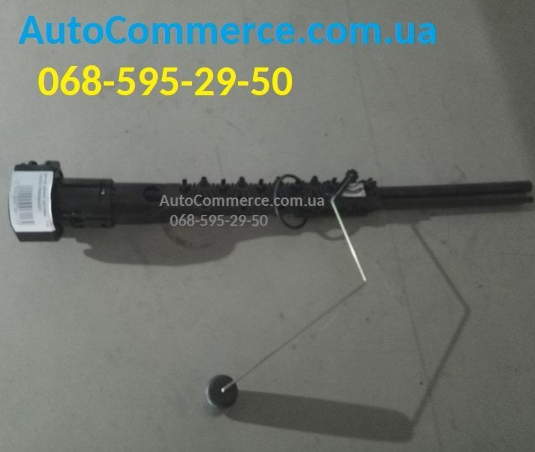Датчик уровня топлива FAW 3252 ФАВ-3252 (3806040А367)