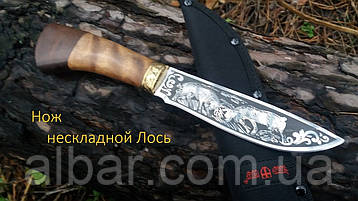 """Нож охотничий с гравировкой """" лось"""""""
