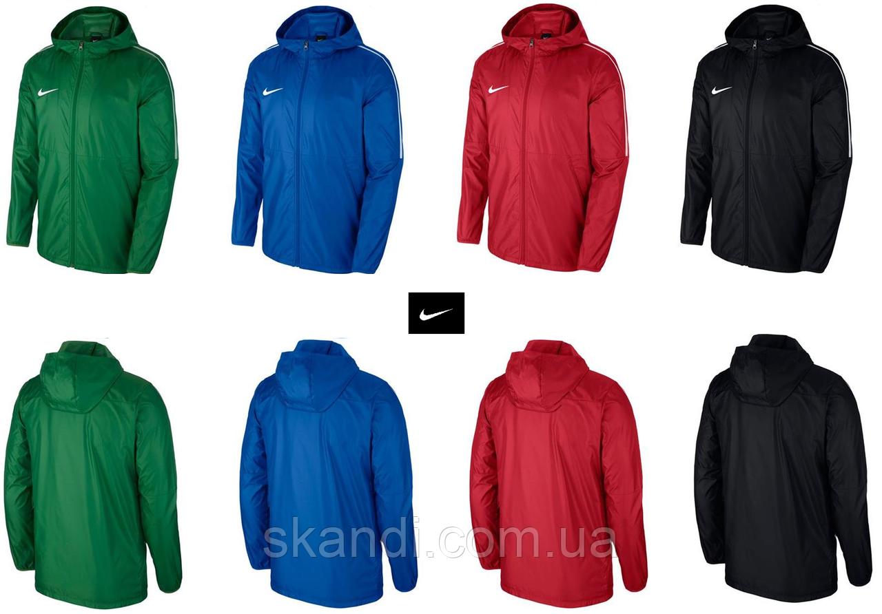 Ветровка мужская Nike(Оригинал) S\M\L\XL\2XL