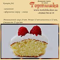 №1 - Капкейки ванильные, фото 1