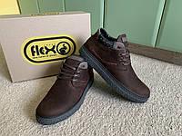 Мужские зимние кожаные ботинки Flex Brown коричневые натуральный нубук
