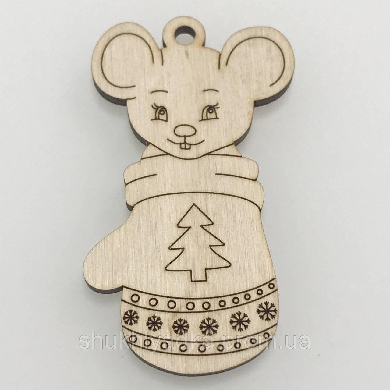 """Новогодняя деревянная елочная игрушка Подвеска """"Мышонок в рукавичке""""_деревянный декор_Новый год"""
