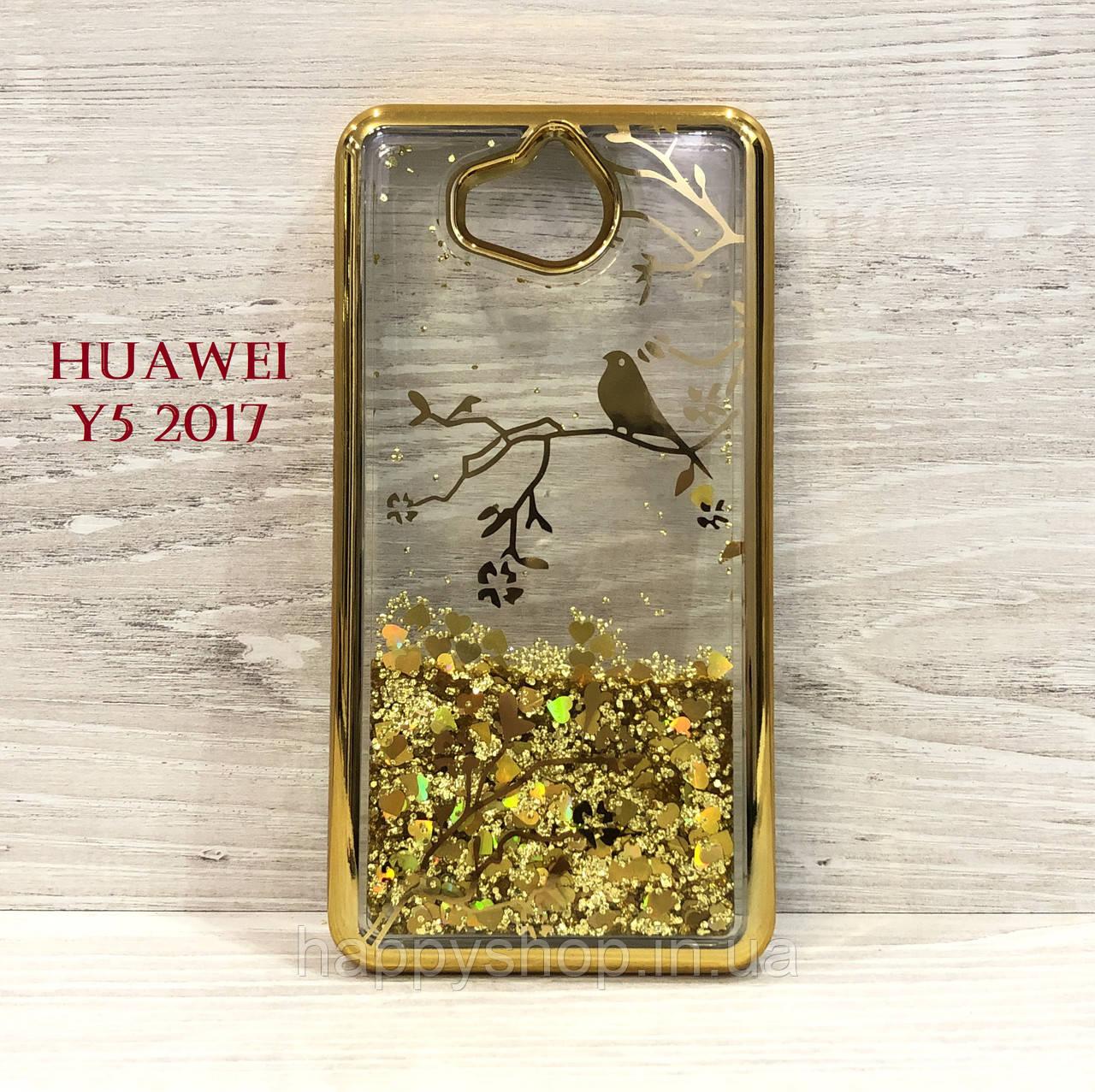 Чехол переливашка Beckberg Aqua для Huawei Y5 2017 (Bird Gold)