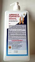 Аромил гидрожель, жидкое дезинфицирующее средство, 1 литр( с дозатором)