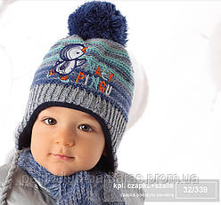 Комплект зимний Маленький пингвин: шапка с шарфом для мальчика (AJS, Польша)
