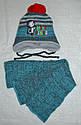 Комплект зимовий Маленький пінгвін: шапка з шарфом для хлопчика (AJS, Польща), фото 3