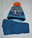 Комплект зимовий Маленький пінгвін: шапка з шарфом для хлопчика (AJS, Польща), фото 4