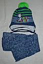 Комплект зимовий Маленький пінгвін: шапка з шарфом для хлопчика (AJS, Польща), фото 5