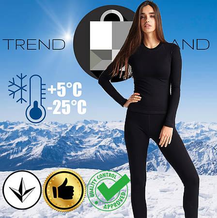 Комплект женского спортивного зимнего термобелья до - 25°С по норвежской технологии, фото 2