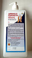 Аромил гидрожель, жидкое дезинфицирующее средство 5 литров