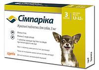 Таблетка для собак від бліх і кліщів, Simparica 5 мг, ціна за 1 табл.