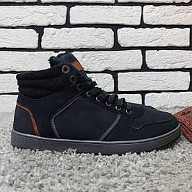Зимние ботинки (на меху) мужские Vintage 18-074