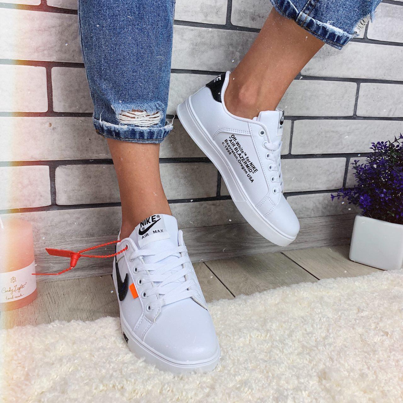 Кроссовки женские Nike Air x OFF-White 00059 ⏩ [ 36.37.38.39.40 ]