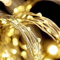 Гирлянда Конский Хвост 200 лампочек Белый Теплый, 10 линий по 200 см, прозрачный провод, от сети