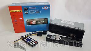 Автомагнітола Caraudio SP-3218 сьемная панель ISO USB SD