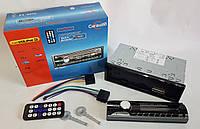 АвтомагнитолаCaraudio SP-3225сьемная панель ISO USB SD