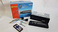 АвтомагнитолаCaraudio SP-3205 сьемная панель ISO USB SD