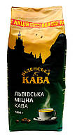 Кофе в зернах Віденська кава Міцна Львівська 1,1кг