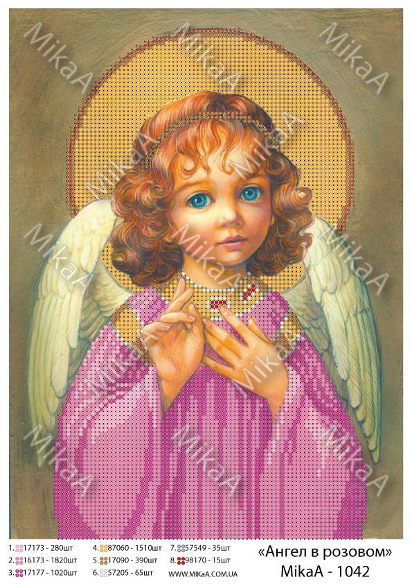 """Схема для частичной вышивки бисером - """"Ангел в розовом"""" А4"""