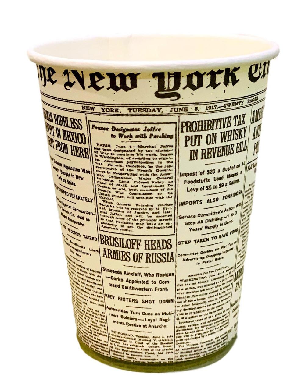 Стакан бумажный 250 мл (рисунок газета)