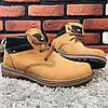 Зимние ботинки (на меху) мужские CAT 13041 ⏩ [ 41,41,42,42,43,43,45 ], фото 4