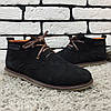 Ботинки мужские (На меху) Point Break 13042 ⏩ [ 41,41,42,43,44,45 ], фото 3